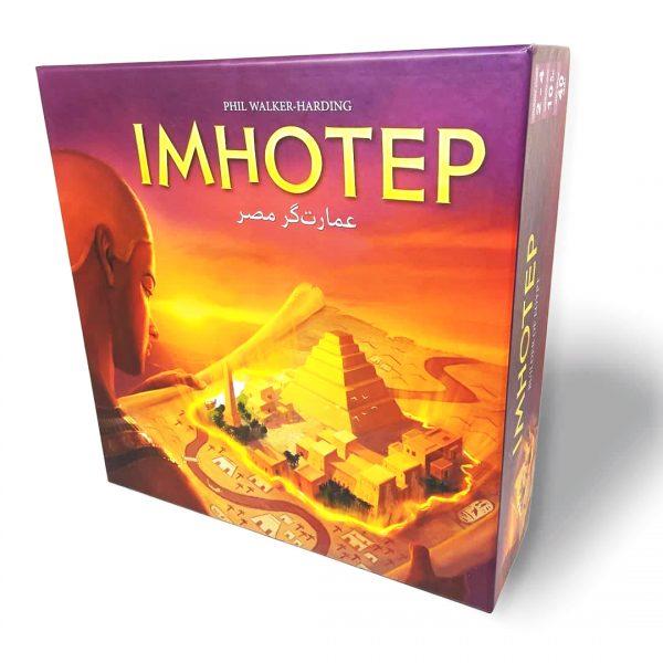 بازی ایمهوتپ عمارت گر مصر