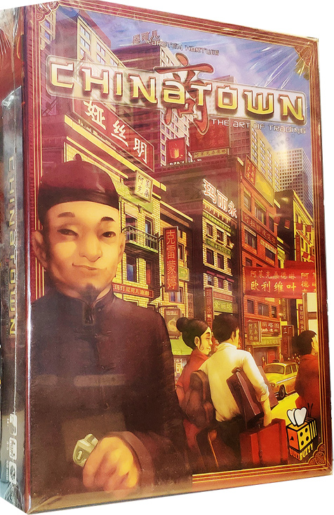 بازی محله چینی ها China Town