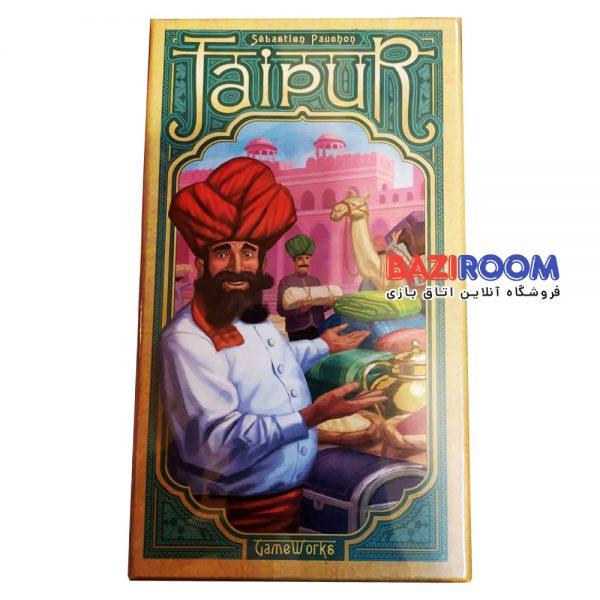 بازی فکری جایپور - Jaipur